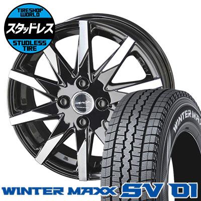 155R13 8PR DUNLOP ダンロップ WINTER MAXX SV01 ウインターマックス SV01 SMACK SFIDA スマック スフィーダ スタッドレスタイヤホイール4本セット