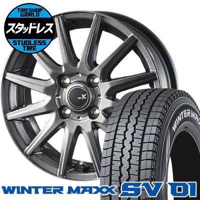 145R12 6PR DUNLOP ダンロップ WINTER MAXX SV01 ウインターマックス SV01 spec K スペックK スタッドレスタイヤホイール4本セット