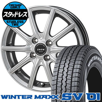 145R12 8PR DUNLOP ダンロップ WINTER MAXX SV01 ウインターマックス SV01 ZACK SPORT-01 ザック シュポルト01 スタッドレスタイヤホイール4本セット
