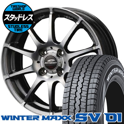 165/80R14 91/90N DUNLOP ダンロップ WINTER MAXX SV01 ウインターマックス SV01 SCHNEDER StaG シュナイダー スタッグ スタッドレスタイヤホイール4本セット