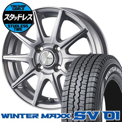145R12 6PR DUNLOP ダンロップ WINTER MAXX SV01 ウインターマックス SV01 V-EMOTION SR10 Vエモーション SR10 スタッドレスタイヤホイール4本セット