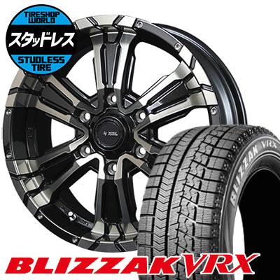 215/65R16 98Q BRIDGESTONE ブリヂストン BLIZZAK VRX ブリザック VRX NITRO POWER CROSS CLAW ナイトロパワー クロスクロウ スタッドレスタイヤホイール4本セット