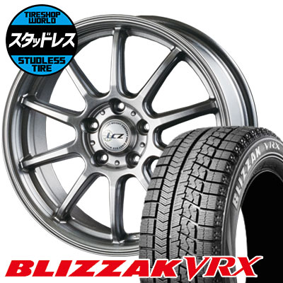205/65R15 94Q BRIDGESTONE ブリヂストン BLIZZAK VRX ブリザック VRX LCZ010 LCZ010 スタッドレスタイヤホイール4本セット