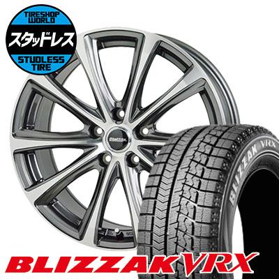 205/65R15 94Q BRIDGESTONE ブリヂストン BLIZZAK VRX ブリザック VRX Laffite LE-04 ラフィット LE-04 スタッドレスタイヤホイール4本セット