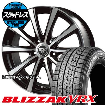 165/65R13 77Q BRIDGESTONE ブリヂストン BLIZZAK VRX ブリザック VRX Razee XV レイジー XV スタッドレスタイヤホイール4本セット
