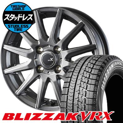 155/65R14 75Q BRIDGESTONE ブリヂストン BLIZZAK VRX ブリザック VRX spec K スペックK スタッドレスタイヤホイール4本セット