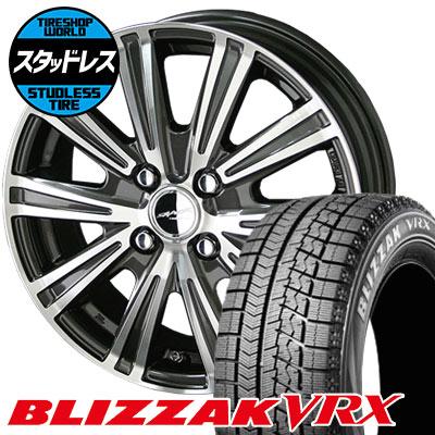 175/65R14 82Q BRIDGESTONE ブリヂストン BLIZZAK VRX ブリザック VRX SMACK SPARROW スマック スパロー スタッドレスタイヤホイール4本セット