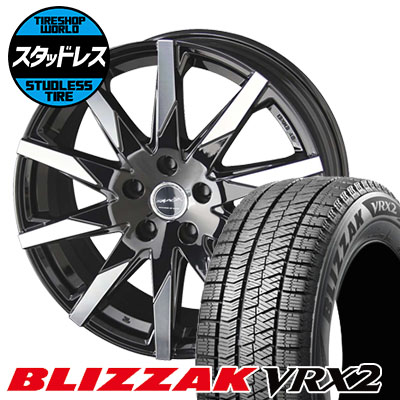 205/65R15 94Q BRIDGESTONE ブリヂストン BLIZZAK VRX2 ブリザック VRX2 SMACK SFIDA スマック スフィーダ スタッドレスタイヤホイール4本セット