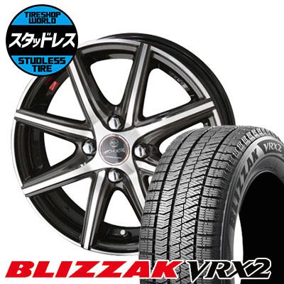 155/55R14 69Q BRIDGESTONE ブリヂストン BLIZZAK VRX2 ブリザック VRX2 SMACK PRIME SERIES VANISH スマック プライムシリーズ ヴァニッシュ スタッドレスタイヤホイール4本セット
