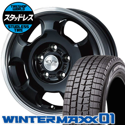 185/65R15 88Q DUNLOP ダンロップ WINTER MAXX 01 WM01 ウインターマックス 01 VICENTE-05 NV ヴィセンテ05 NV スタッドレスタイヤホイール4本セット