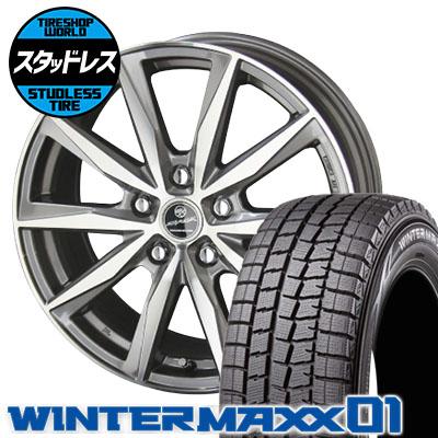 215/55R17 94Q DUNLOP ダンロップ WINTER MAXX 01 WM01 ウインターマックス 01 SMACK BASALT スマック バサルト スタッドレスタイヤホイール4本セット