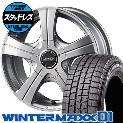 175/65R14 82Q DUNLOP ダンロップ WINTER MAXX 01 WM01 ウインターマックス 01 ZEABEC BT-5 ジーベック BT-5 スタッドレスタイヤホイール4本セット