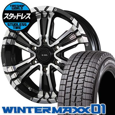 215/60R17 96Q DUNLOP ダンロップ WINTER MAXX 01 WM01 ウインターマックス 01 NITRO POWER CROSS CLAW ナイトロパワー クロスクロウ スタッドレスタイヤホイール4本セット