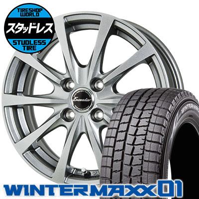 165/65R13 77Q DUNLOP ダンロップ WINTER MAXX 01 WM01 ウインターマックス 01 Exceeder E03 エクシーダー E03 スタッドレスタイヤホイール4本セット