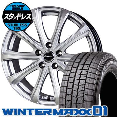 225/45R18 91Q DUNLOP ダンロップ WINTER MAXX 01 WM01 ウインターマックス 01 Exceeder E04 エクシーダー E04 スタッドレスタイヤホイール4本セット