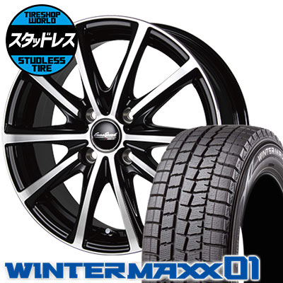 165/65R13 77Q DUNLOP ダンロップ WINTER MAXX 01 WM01 ウインターマックス 01 EuroSpeed V25 ユーロスピード V25 スタッドレスタイヤホイール4本セット
