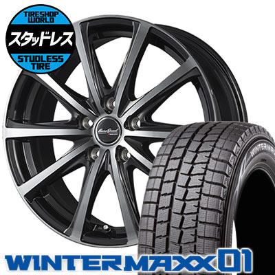 205/65R15 94Q DUNLOP ダンロップ WINTER MAXX 01 WM01 ウインターマックス 01 EuroSpeed V25 ユーロスピード V25 スタッドレスタイヤホイール4本セット