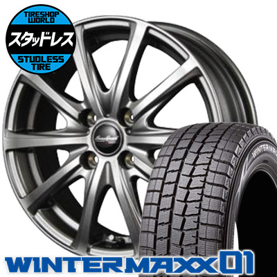185/55R15 82Q DUNLOP ダンロップ WINTER MAXX 01 WM01 ウインターマックス 01 EuroSpeed V25 ユーロスピード V25 スタッドレスタイヤホイール4本セット