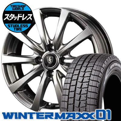 165/65R13 77Q DUNLOP ダンロップ WINTER MAXX 01 WM01 ウインターマックス 01 Euro Speed G10 ユーロスピード G10 スタッドレスタイヤホイール4本セット