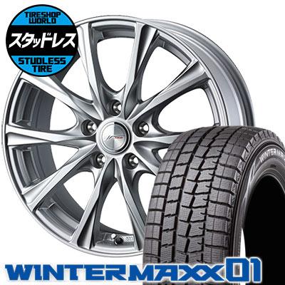 205/65R15 94Q DUNLOP ダンロップ WINTER MAXX 01 WM01 ウインターマックス 01 JOKER MAGIC ジョーカー マジック スタッドレスタイヤホイール4本セット