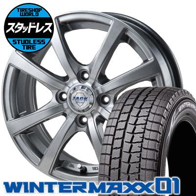 155/65R14 75Q DUNLOP ダンロップ WINTER MAXX 01 WM01 ウインターマックス 01 ZACK JP-110 ザック JP110 スタッドレスタイヤホイール4本セット