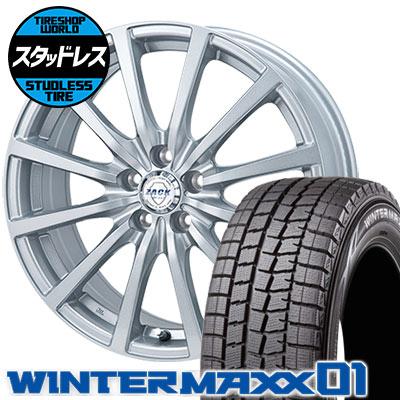 215/55R17 94Q DUNLOP ダンロップ WINTER MAXX 01 WM01 ウインターマックス 01 ZACK JP-112 ザック JP112 スタッドレスタイヤホイール4本セット