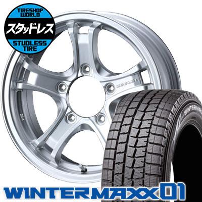 205/65R16 95Q DUNLOP ダンロップ WINTER MAXX 01 WM01 ウインターマックス 01 KEELER FORCE キーラーフォース スタッドレスタイヤホイール4本セット
