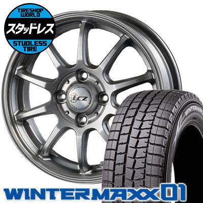 175/65R14 82Q DUNLOP ダンロップ WINTER MAXX 01 WM01 ウインターマックス 01 LCZ010 LCZ010 スタッドレスタイヤホイール4本セット