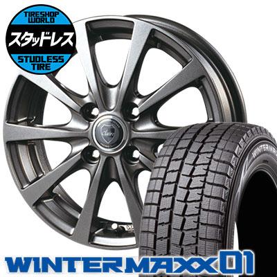 165/65R13 77Q DUNLOP ダンロップ WINTER MAXX 01 WM01 ウインターマックス 01 CLAIRE RG10 クレール RG10 スタッドレスタイヤホイール4本セット