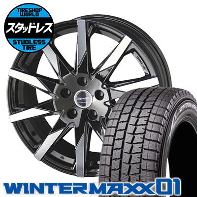 215/55R17 94Q DUNLOP ダンロップ WINTER MAXX 01 WM01 ウインターマックス 01 SMACK SFIDA スマック スフィーダ スタッドレスタイヤホイール4本セット