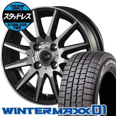 165/65R14 79Q DUNLOP ダンロップ WINTER MAXX 01 WM01 ウインターマックス 01 spec K スペックK スタッドレスタイヤホイール4本セット