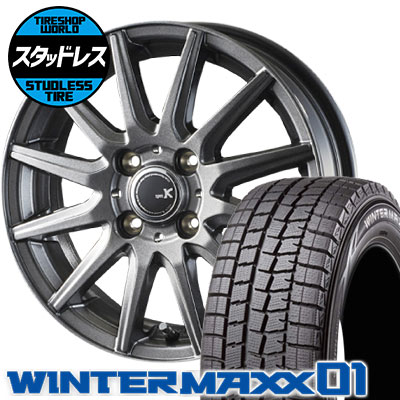 155/70R13 75Q DUNLOP ダンロップ WINTER MAXX 01 WM01 ウインターマックス 01 spec K スペックK スタッドレスタイヤホイール4本セット