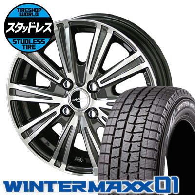 185/65R15 88Q DUNLOP ダンロップ WINTER MAXX 01 WM01 ウインターマックス 01 SMACK SPARROW スマック スパロー スタッドレスタイヤホイール4本セット