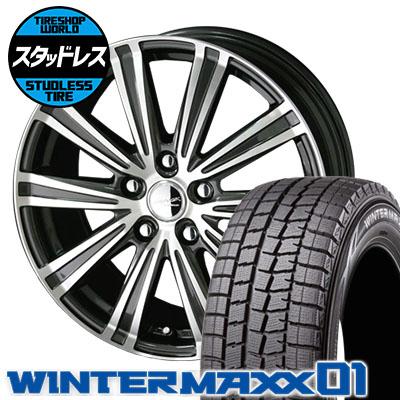 215/55R17 94Q DUNLOP ダンロップ WINTER MAXX 01 WM01 ウインターマックス 01 SMACK SPARROW スマック スパロー スタッドレスタイヤホイール4本セット