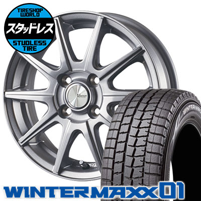 165/55R15 75Q DUNLOP ダンロップ WINTER MAXX 01 WM01 ウインターマックス 01 V-EMOTION SR10 Vエモーション SR10 スタッドレスタイヤホイール4本セット