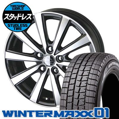 205/55R16 91Q DUNLOP ダンロップ WINTER MAXX 01 WM01 ウインターマックス 01 SMACK VIR スマック VI-R スタッドレスタイヤホイール4本セット