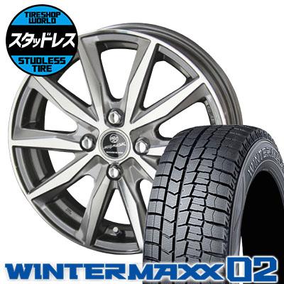 155/55R14 69Q DUNLOP ダンロップ WINTER MAXX 02 WM02 ウインターマックス 02 SMACK BASALT スマック バサルト スタッドレスタイヤホイール4本セット