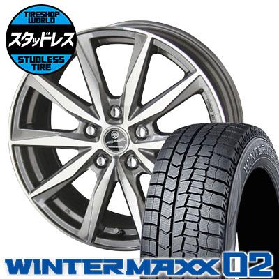 195/65R16 92Q DUNLOP ダンロップ WINTER MAXX 02 WM02 ウインターマックス 02 SMACK BASALT スマック バサルト スタッドレスタイヤホイール4本セット
