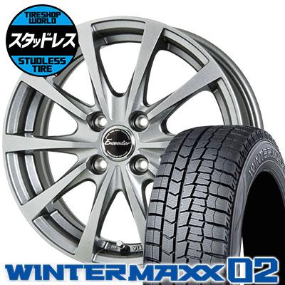185/55R16 83Q DUNLOP ダンロップ WINTER MAXX 02 WM02 ウインターマックス 02 Exceeder E03 エクシーダー E03 スタッドレスタイヤホイール4本セット