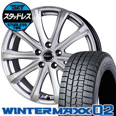 225/55R18 98Q DUNLOP ダンロップ WINTER MAXX 02 WM02 ウインターマックス 02 Exceeder E04 エクシーダー E04 スタッドレスタイヤホイール4本セット