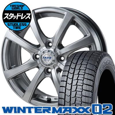 195/55R15 85Q DUNLOP ダンロップ WINTER MAXX 02 WM02 ウインターマックス 02 ZACK JP-110 ザック JP110 スタッドレスタイヤホイール4本セット