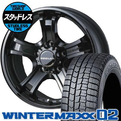 215/55R16 93Q DUNLOP ダンロップ WINTER MAXX 02 WM02 ウインターマックス 02 KEELER FORCE キーラーフォース スタッドレスタイヤホイール4本セット