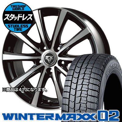 155/65R13 73Q DUNLOP ダンロップ WINTER MAXX 02 WM02 ウインターマックス 02 Razee XV レイジー XV スタッドレスタイヤホイール4本セット