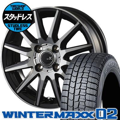 155/65R14 75Q DUNLOP ダンロップ WINTER MAXX 02 WM02 ウインターマックス 02 spec K スペックK スタッドレスタイヤホイール4本セット