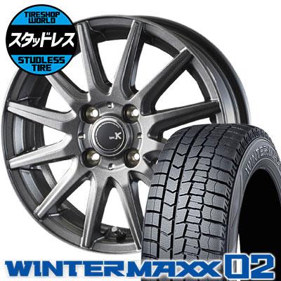 155/65R13 73Q DUNLOP ダンロップ WINTER MAXX 02 WM02 ウインターマックス 02 spec K スペックK スタッドレスタイヤホイール4本セット