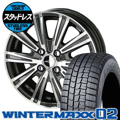 195/55R15 85Q DUNLOP ダンロップ WINTER MAXX 02 WM02 ウインターマックス 02 SMACK SPARROW スマック スパロー スタッドレスタイヤホイール4本セット