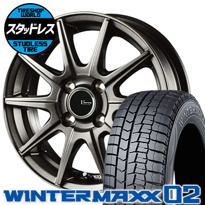 145/65R15 72Q DUNLOP ダンロップ WINTER MAXX 02 WM02 ウインターマックス 02 V-EMOTION GS10 Vエモーション GS10 スタッドレスタイヤホイール4本セット