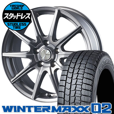 215/50R17 91Q DUNLOP ダンロップ WINTER MAXX 02 WM02 ウインターマックス 02 V-EMOTION SR10 Vエモーション SR10 スタッドレスタイヤホイール4本セット