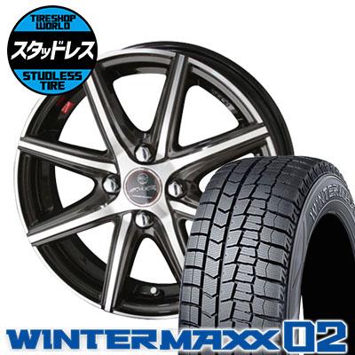 155/65R14 75Q DUNLOP ダンロップ WINTER MAXX 02 WM02 ウインターマックス 02 SMACK PRIME SERIES VANISH スマック プライムシリーズ ヴァニッシュ スタッドレスタイヤホイール4本セット