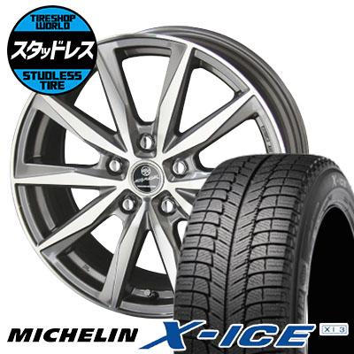 最高の品質 225/50R18 99H MICHELIN ミシュラン X-ICE XI3 エックスアイス XI-3 SMACK BASALT スマック バサルト スタッドレスタイヤホイール4本セット, 松川町 d4f97c9e